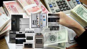 نرخ ارز و تاثیر آن بر بازار لوازم خانگی