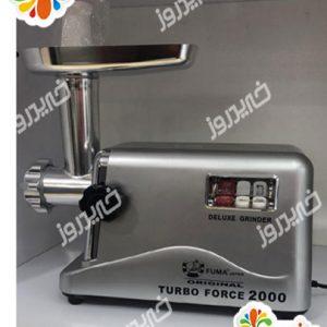 چرخ گوشت فوما fu-336s