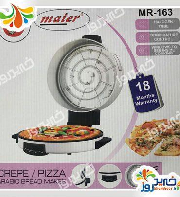 پیتزا پز مایر مدل MR-163