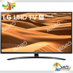 تلویزیون 55 اینچ ال جی مدل 55UM7450